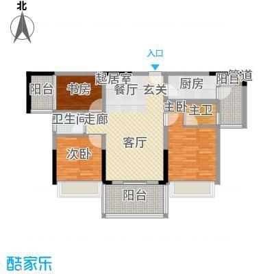 宁海世纪城98.00㎡三期星河湾畔3栋G户型98平米三房户型3室2厅2卫