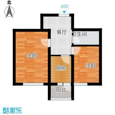 康城春天里48.68㎡A2户型 2室1厅1卫户型2室1厅1卫