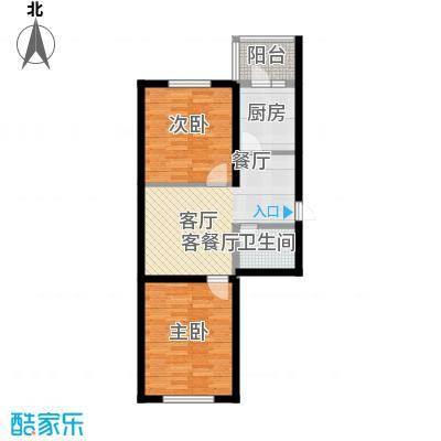 康城春天里62.13㎡D户型 2室2厅1卫户型2室2厅1卫
