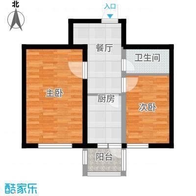 康城春天里54.44㎡C户型 2室1厅1卫户型2室1厅1卫