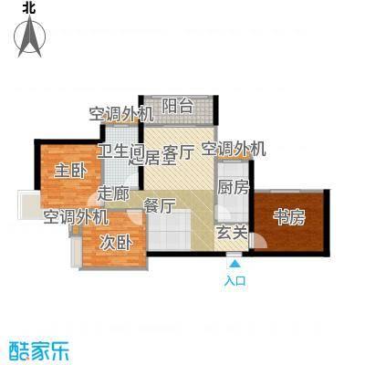 南飞鸿天锦7#A户型3室1卫1厨