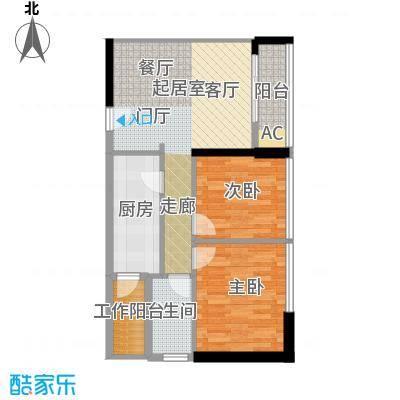 华贸中心14/17号房户型2室1卫1厨