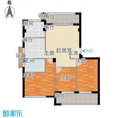 京华观邸110.18㎡8-11号楼 1号户型 三室两厅一卫户型