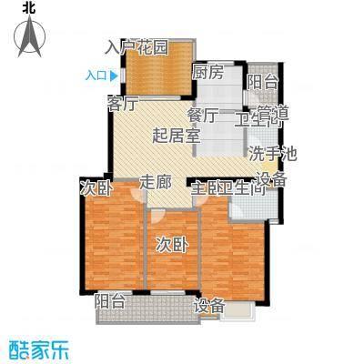 京华观邸129.66㎡三室两厅二卫户型