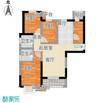 贻成・御景国际137.73㎡3室2厅2卫