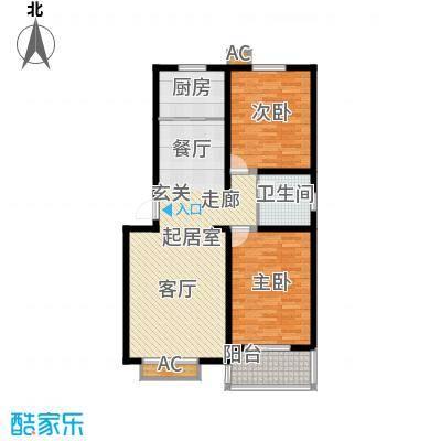 隶都景苑105.00㎡两室两厅户型