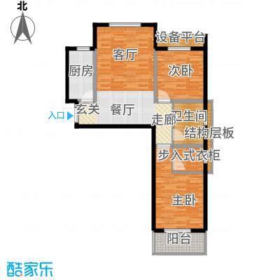 泰和福地水岸91.90㎡E1户型两室两厅一卫户型2室2厅1卫