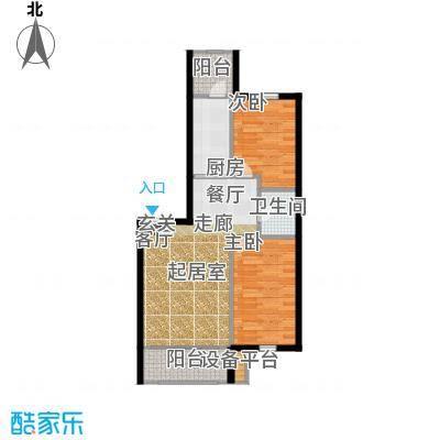 V时代J户型 两室两厅一卫户型2室2厅1卫