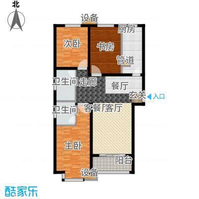 鑫丰近水庭院126.47㎡A-02户型三室两厅两卫户型3室2厅2卫