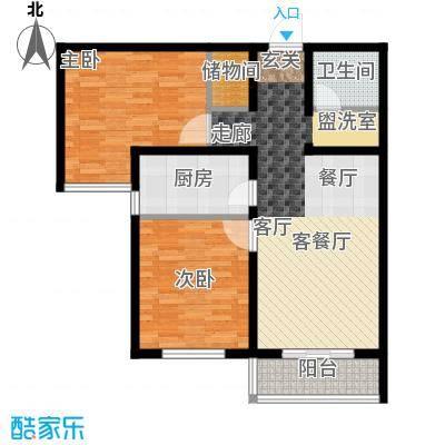 鑫丰近水庭院88.29㎡E-1 两室两厅一卫户型2室2厅1卫