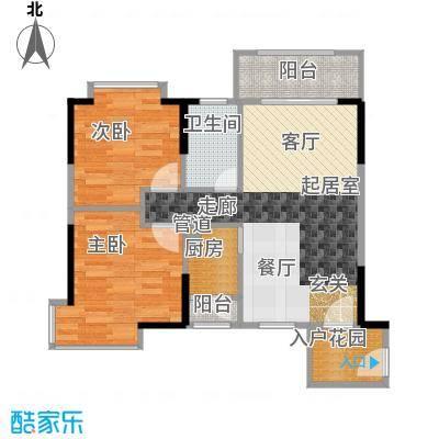 德洲城86.00㎡豪华两房86~89平2室2厅1卫1厨户型2室2厅1卫