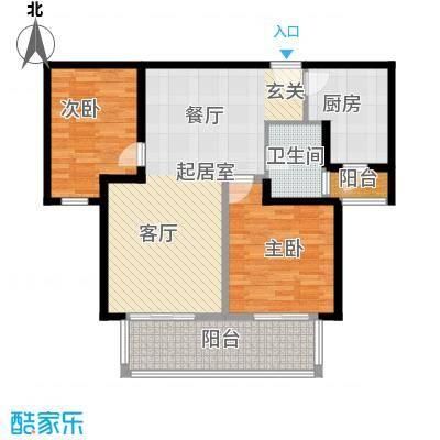 中海御湖公馆二期95.00㎡两室两厅一卫户型2室2厅1卫