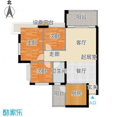 景新国际名城90.00㎡11栋实用型户型3室1卫1厨