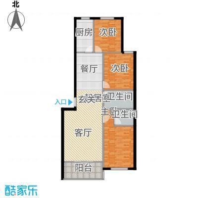豪景南苑116.80㎡三居三室两厅两卫户型3室2厅2卫