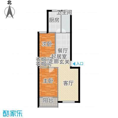 豪景南苑98.70㎡两居两室两厅一卫户型2室2厅1卫