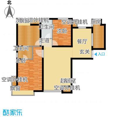 中海御湖翰苑三室二厅二卫136平米户型