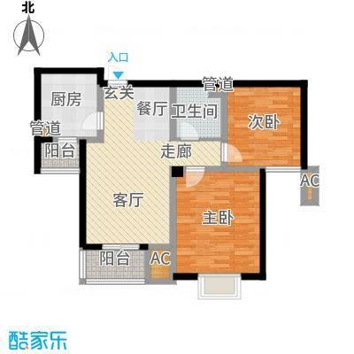 金厦水语花城B2―二室一厅一卫88.8-89.56平米户型