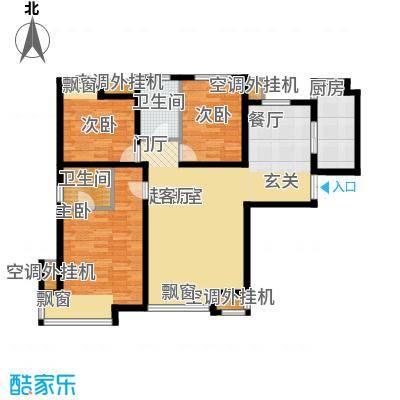 中海御湖翰苑南北通透三室,约136㎡(银角)户型