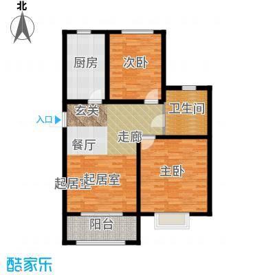 君悦花苑93.00㎡高层B5户型2室2厅1卫