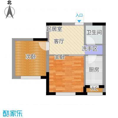 雷明锦程54.95㎡C户型2室1厅1卫户型2室1厅1卫