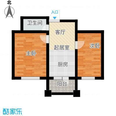 康城春天里54.44㎡A10户型 2室2厅1卫户型2室2厅1卫
