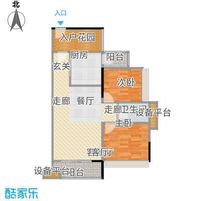 龙光海悦城邦3期78.65㎡1、2栋03、04户型2室2厅2卫