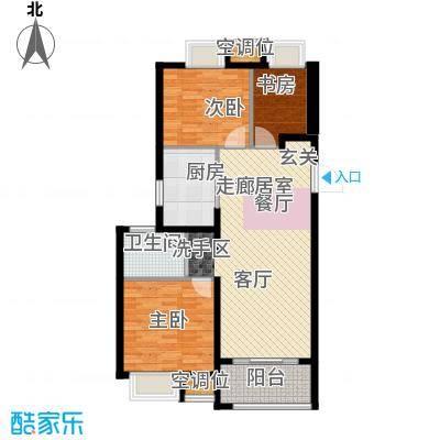 旭辉美澜城89.00㎡B1户型 面积约89平米户型3室2厅1卫