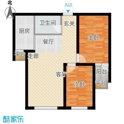 明日星城F户型两室两厅一卫户型2室2厅2卫