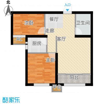 明日星城B两室两厅一卫户型2室2厅1卫