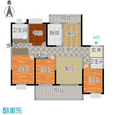 紫薇永和坊208.00㎡极境户型13号楼户型4室2厅2卫