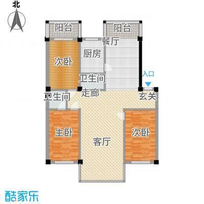 名仕家园141.54㎡B户型3室2厅1卫