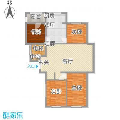 名仕家园118.86㎡A户型3室2厅1卫