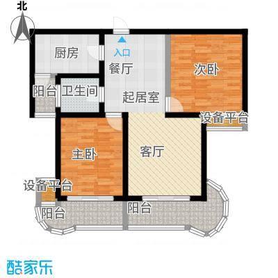 鲍德・现代逸城95.57㎡D1二室两厅一卫户型2室2厅1卫