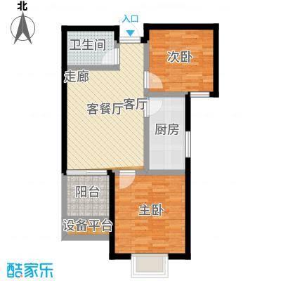 9㎡院64.84㎡B4户型2室1厅1卫