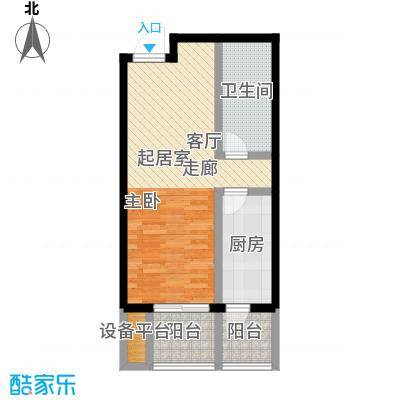 9㎡院53.92㎡C1户型1室1厅1卫