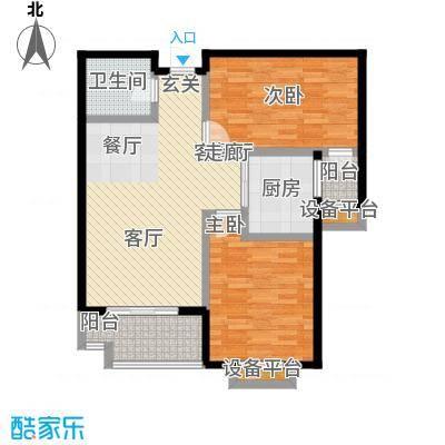 9㎡院88.24㎡B3户型2室2厅1卫