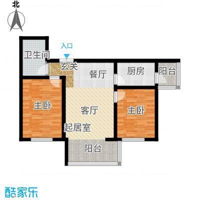 宝宇天邑澜湾99.50㎡12#两室分布在1单元2号户型2室2厅1卫