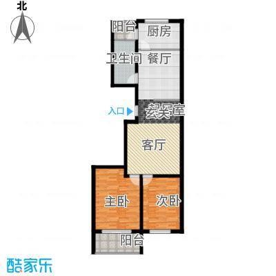 茂陵依山居94.00㎡A3户型 两室两厅一卫户型2室2厅1卫