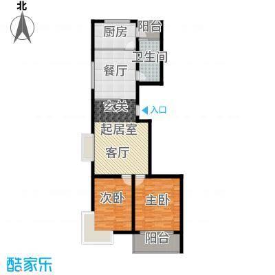 茂陵依山居94.00㎡A2户型 两室两厅一卫户型2室2厅1卫