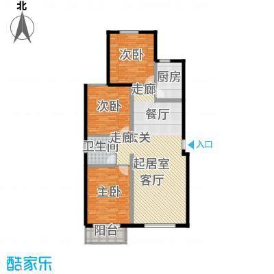 国色大观123.00㎡三室两厅一卫户型3室2厅1卫
