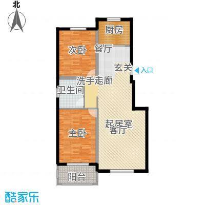 国色大观98.00㎡多层15-A户型两室两厅一卫户型2室2厅1卫