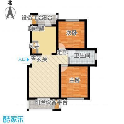 世纪梧桐公寓85.00㎡K型 二室二厅一卫户型