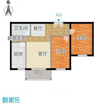 天成嘉园92.15㎡D 二室二厅一卫户型2室2厅1卫