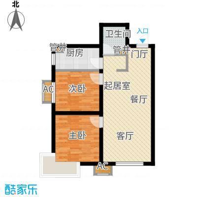亚泰城77.84㎡二期A2户型 二室二厅一卫户型2室2厅1卫