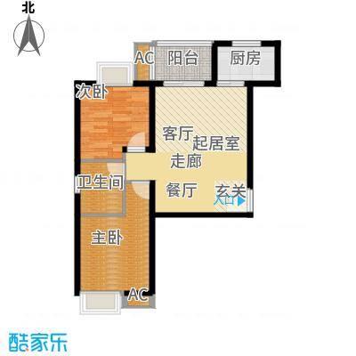 曲江・国风世家81.23㎡C1户型两室两厅一卫户型2室2厅1卫