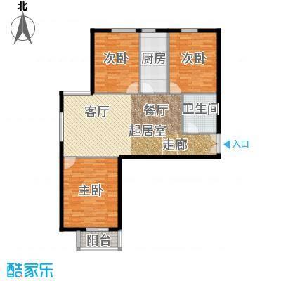 天成嘉园107.42㎡A 三室二厅一卫户型3室2厅1卫