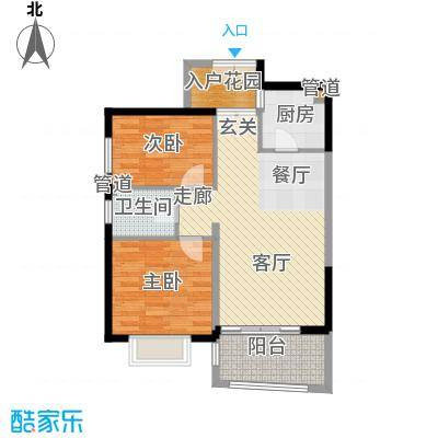 华融琴海湾87.00㎡A1高层户型2室2厅1卫