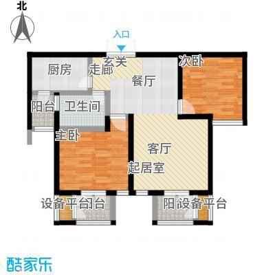 世纪梧桐公寓88.39㎡S型 二室二厅一卫户型