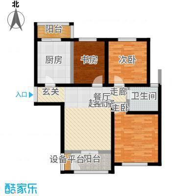世纪梧桐公寓113.97㎡T型 三室二厅一卫户型