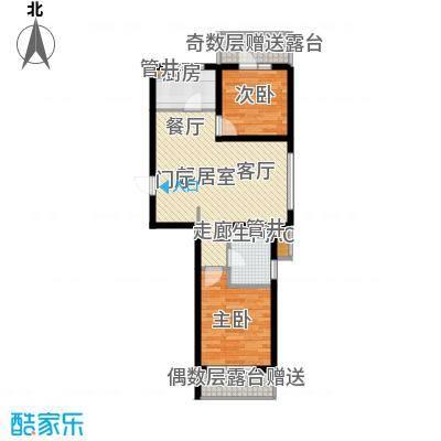 亚泰城78.14㎡二期H4户型 二室二厅一卫户型2室2厅1卫